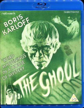 The Ghoul (2015)